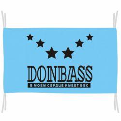 Прапор Donbass