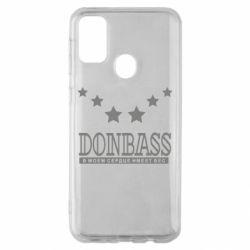 Чохол для Samsung M30s Donbass