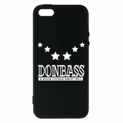 Чехол для iPhone5/5S/SE Donbass - FatLine