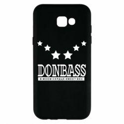 Чохол для Samsung A7 2017 Donbass