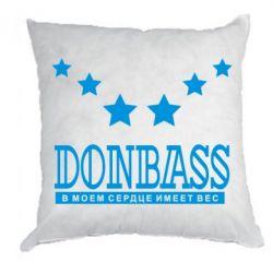 Подушка Donbass - FatLine