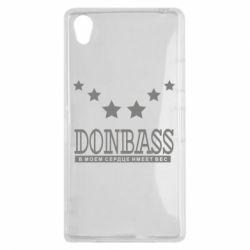 Чехол для Sony Xperia Z1 Donbass - FatLine