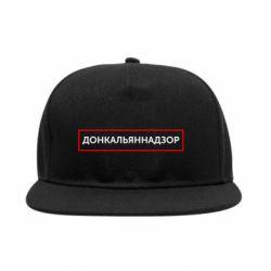Снепбек Донкальннадзор