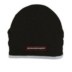 Шапка Донкальннадзор