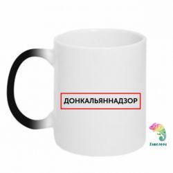 Кружка-хамелеон Донкальннадзор