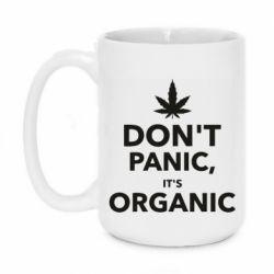 Кружка 420ml Dont panic its organic