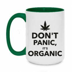 Кружка двухцветная 420ml Dont panic its organic