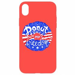 Чехол для iPhone XR Donut  touch  my  freedom - FatLine