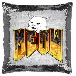 Подушка-хамелеон Doom меов cat