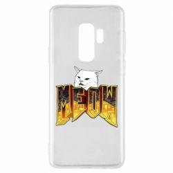 Чехол для Samsung S9+ Doom меов cat