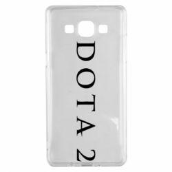 Чохол для Samsung A5 2015 Доту 2