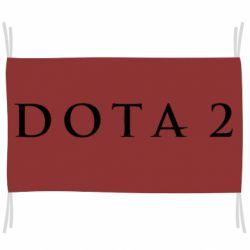 Прапор Доту 2