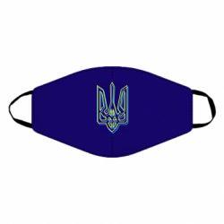 Маска для обличчя Double yellow blue trident