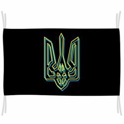 Прапор Double yellow blue trident