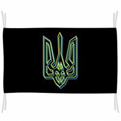 Флаг Double yellow blue trident
