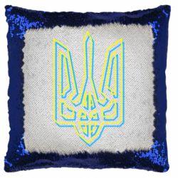 Подушка-хамелеон Double yellow blue trident