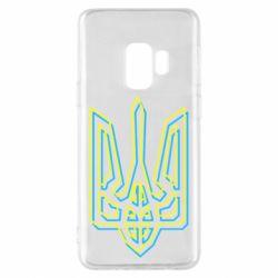 Чехол для Samsung S9 Double yellow blue trident