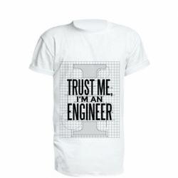 Подовжена футболка Довірся мені я інженер