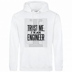 Чоловіча толстовка Довірся мені я інженер