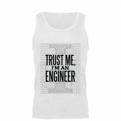 Майка чоловіча Довірся мені я інженер