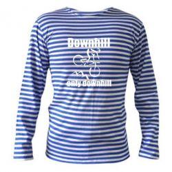 Тельняшка с длинным рукавом Downhill,only downhill - FatLine