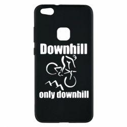 Чехол для Huawei P10 Lite Downhill,only downhill - FatLine