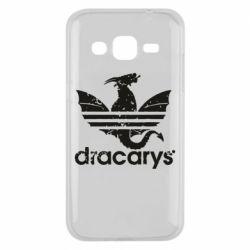 Чохол для Samsung J2 2015 Dracarys