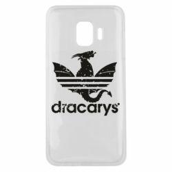 Чохол для Samsung J2 Core Dracarys