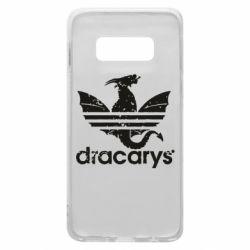Чохол для Samsung S10e Dracarys
