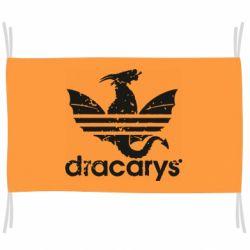 Прапор Dracarys