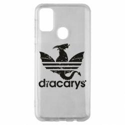 Чохол для Samsung M30s Dracarys