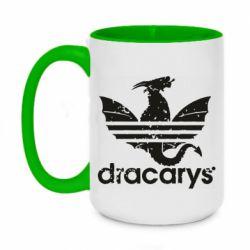 Кружка двоколірна 420ml Dracarys