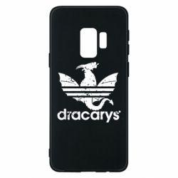 Чохол для Samsung S9 Dracarys