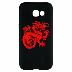 Чехол для Samsung A5 2017 Дракон