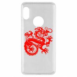 Чехол для Xiaomi Redmi Note 5 Дракон
