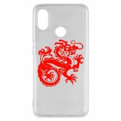 Чехол для Xiaomi Mi8 Дракон