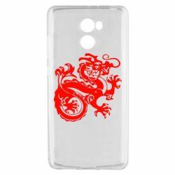 Чехол для Xiaomi Redmi 4 Дракон
