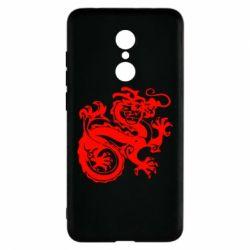 Чехол для Xiaomi Redmi 5 Дракон