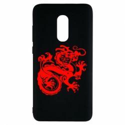 Чехол для Xiaomi Redmi Note 4 Дракон
