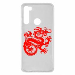 Чехол для Xiaomi Redmi Note 8 Дракон