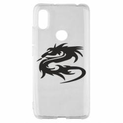 Чехол для Xiaomi Redmi S2 Дракон
