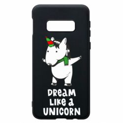 Чехол для Samsung S10e Dream like a unicorn
