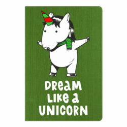 Блокнот А5 Dream like a unicorn