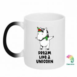 Кружка-хамелеон Dream like a unicorn