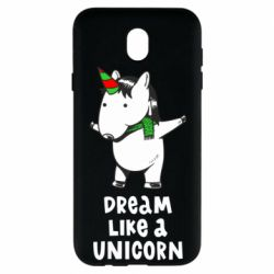 Чехол для Samsung J7 2017 Dream like a unicorn