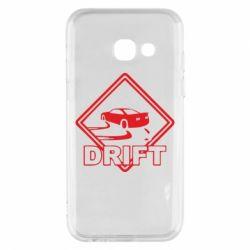 Чехол для Samsung A3 2017 Drift - FatLine