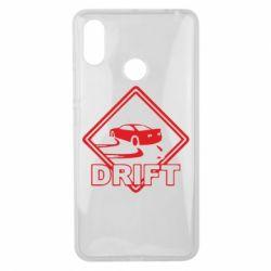 Чехол для Xiaomi Mi Max 3 Drift - FatLine