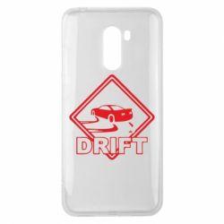Чехол для Xiaomi Pocophone F1 Drift - FatLine