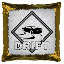 Подушка-хамелеон Drift