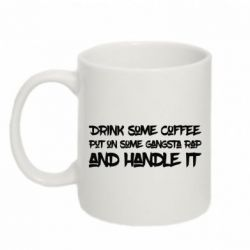 Кружка 320ml Drink some coffee and Handle it